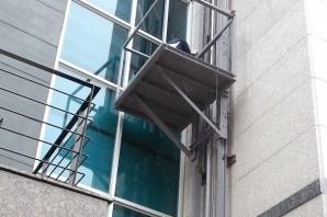 건물외벽리프트